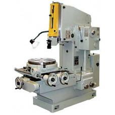 ГД200-01 ( ГД200 ) Малогабаритный долбежный станок с механическим приводом
