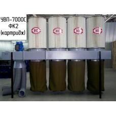 Установка вентиляционная пылеулавливающая УВП-7000-ФК2