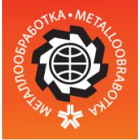 Выставка МЕТАЛЛООБРАБОТКА-2016